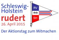Logo landesweiter Aktionstag 2015 Schleswig-Holstein rudert